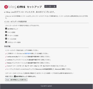 Ablog_cms