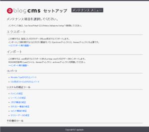Ablog_cms__1268895799345