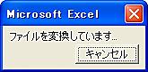 Fileexc_2