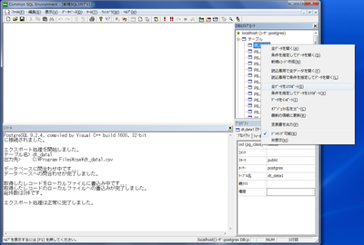 Data1csv1