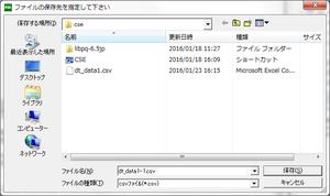 Data1csv23
