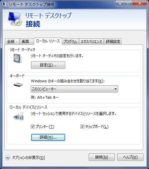 Remote0
