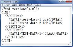 おやじプログラマー日記: VB.NET...